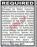 E-Commerce Manager Job Opportunity