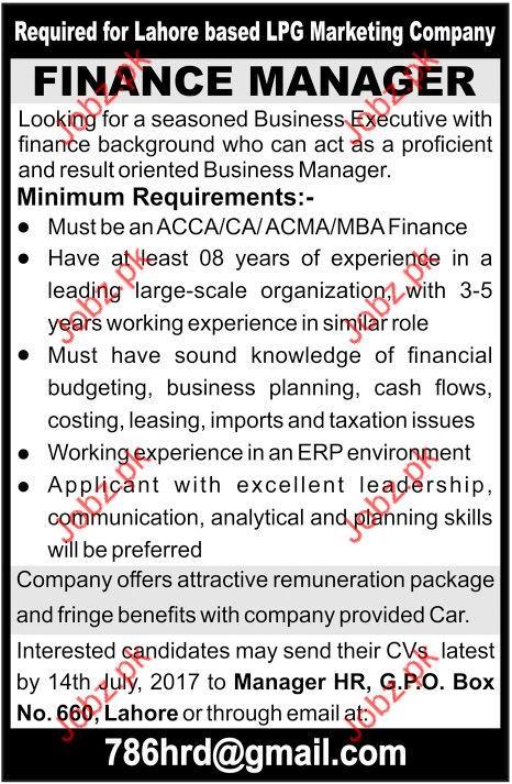 LPG Marketing Company Jobs