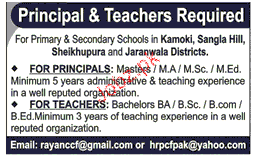 Principal and Teachers Job Opportunity