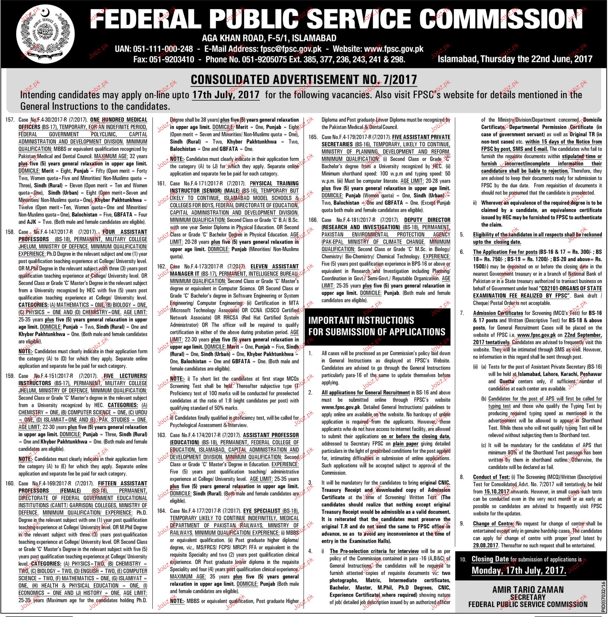 Federal Public Service Commission FPSC Career opportunity