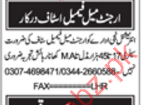 Male & Female Staff jobs In Private International Institute
