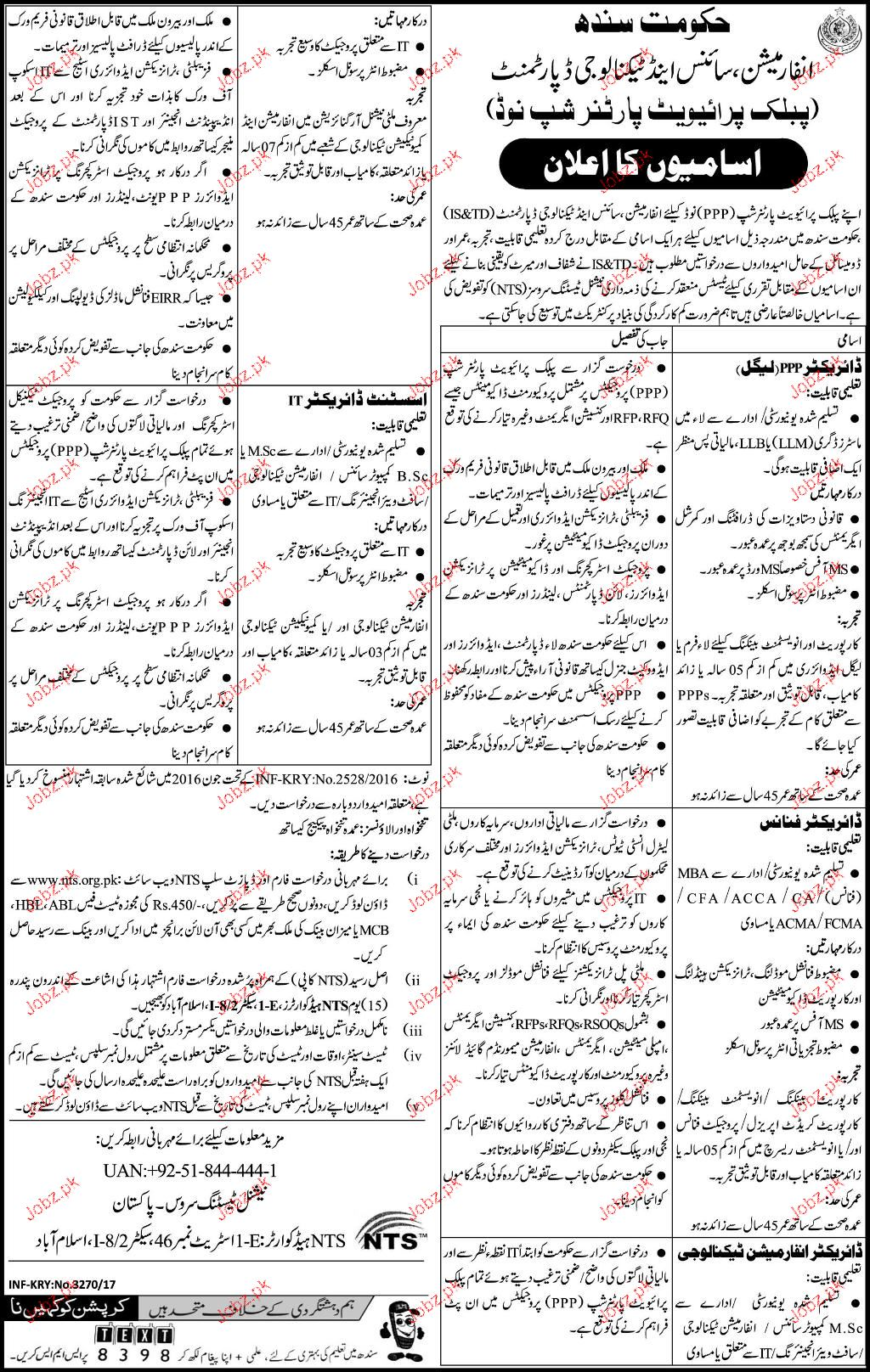 Information, Science and Technology Dept NTS Jobs