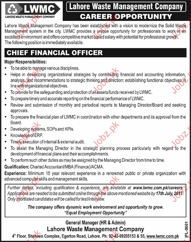 Lahore Waste Management Company LWMC Career Opportunity