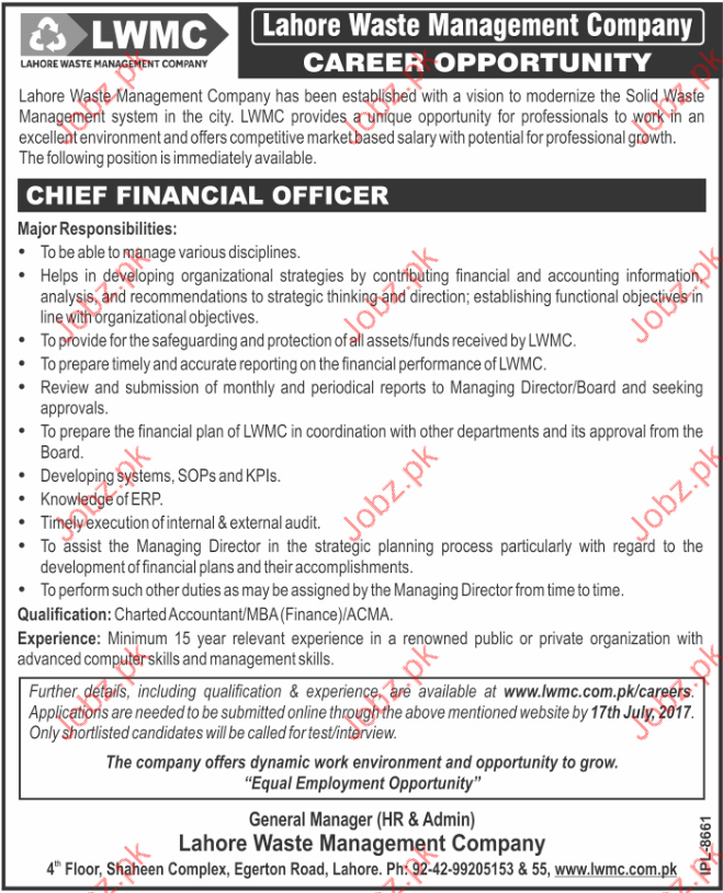 Lahore Waste Management Company LWMC Careers Opportunity