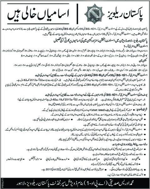 Jobs in Pakistan Railways Lahore