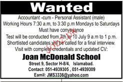 accountant cum personal assistants job opportunity 2017 jobs, Human Body