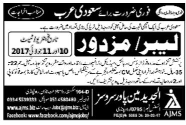 Labor Job in Saudi Arabia