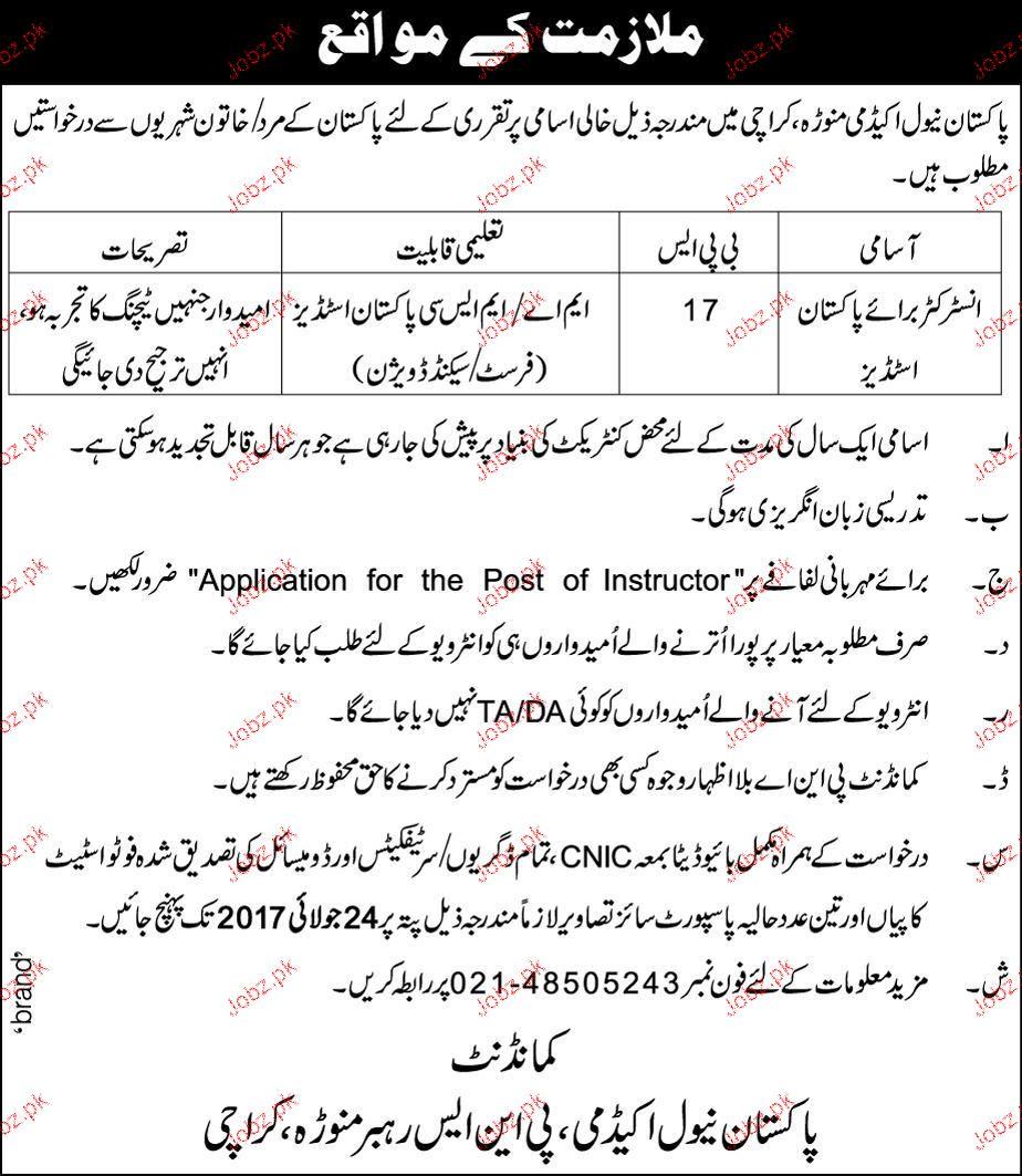Pakistan Naval Academy Manora Karachi Jobs