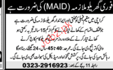 House Maid Job Opportunity