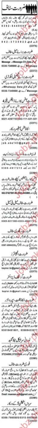 Females Seceratry Required