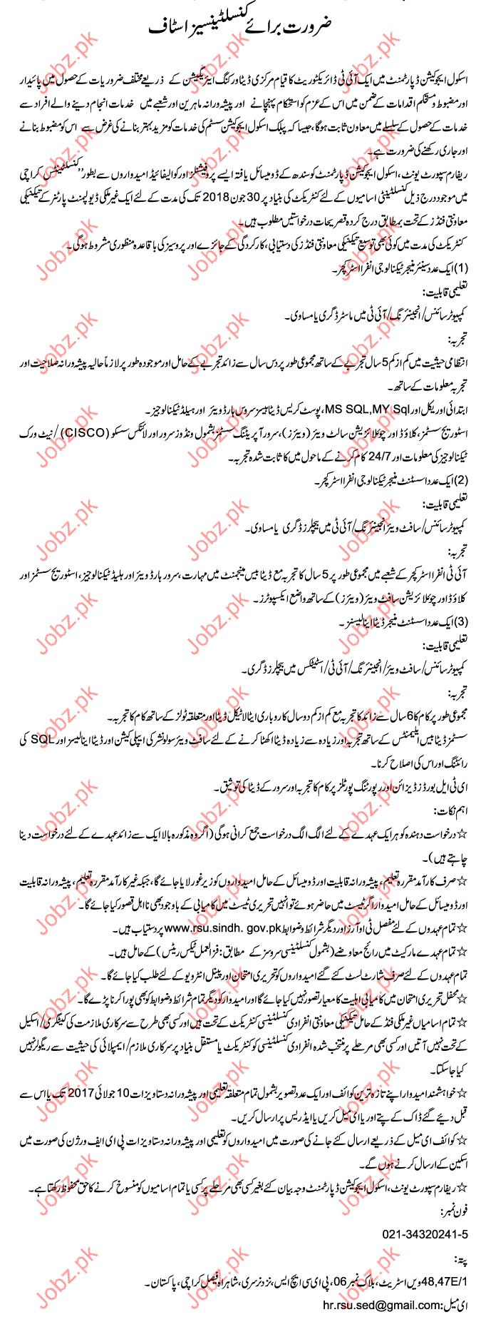 Consultancies Required In Education Department