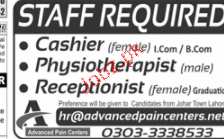Cashiers, Physiotherapists and Receptionists Wanted