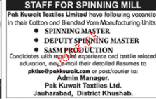 Deputy Spinning Masters , Spinning Masters Job Opportunity