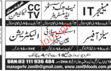 Manager IT, Sales Officers, CCTV Technicians Wanted