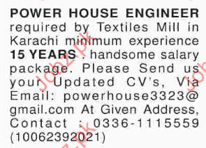 Power House Engineer Jobs 2017