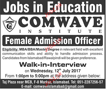 Female Admission Officers Job Opportunity