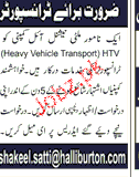 Transporters Job Opportunity