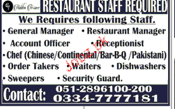 General Managers, Restaurant Manager Job Opportunity