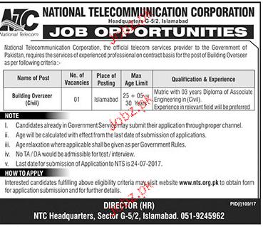 National Telecommunication Corporation NTC Jobs