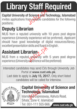 Capital University of Science and Technology CUST Jobs