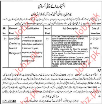 Law Officer Jobs In Pervaiz Elahi Institute Of Cardiology