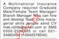 Branch Manager Required For Multinational Insurance company