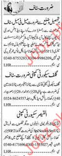 Gulf Security Company GSC Jobs