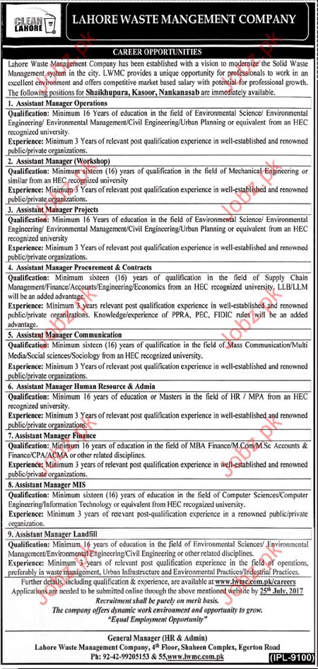 Lahore Waste Management Company LWMC Careers 2017