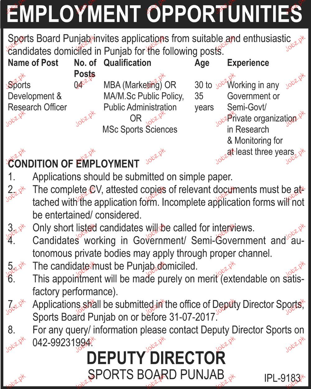 Sports Board Punjab SBP Jobs Open