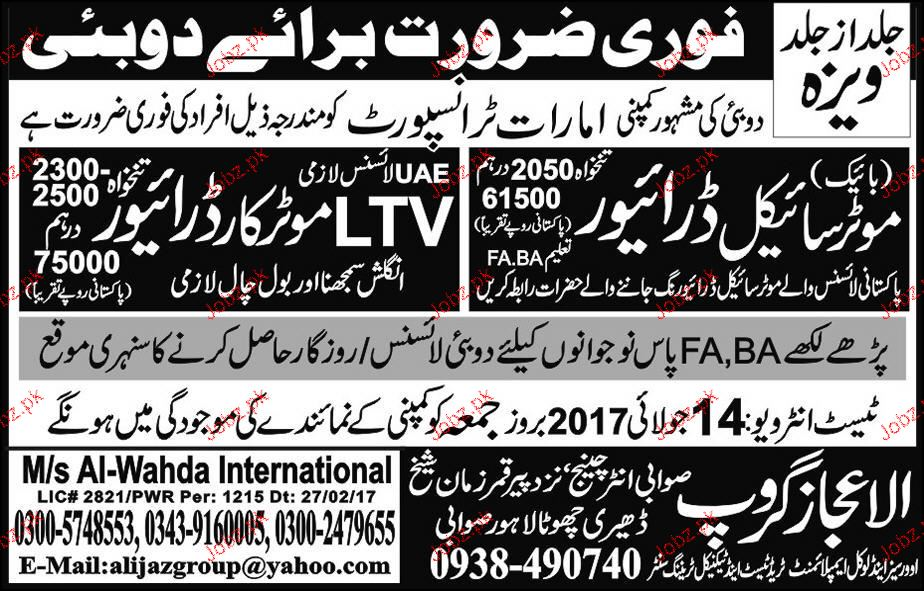 Bike Motorcycle Drivers and LTV Motorcar Drivers Wanted