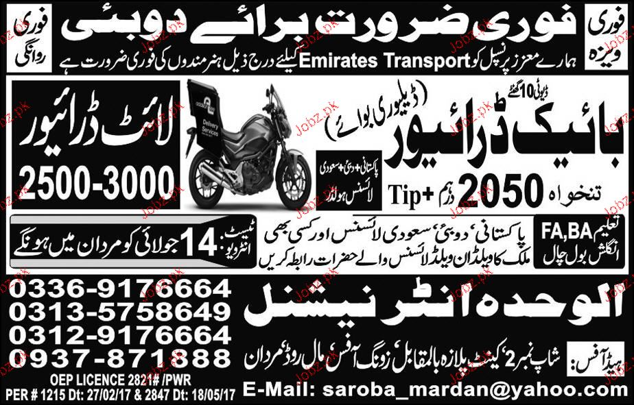 Bike Drivers Delivery Boys and Light Drivers Wanted
