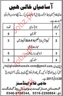 Clerical Jobs In Haji Ghulam Hussain & Sons