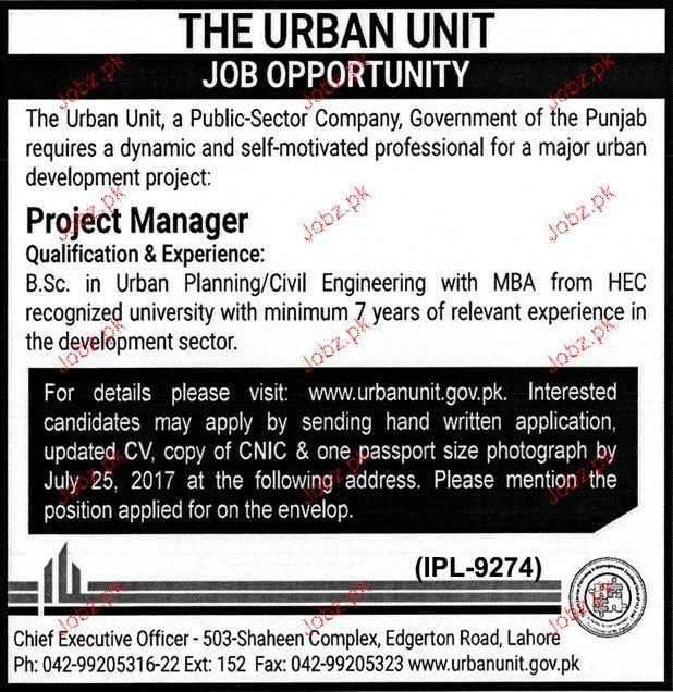 The Urban, A Public Sector Company, Govt of the Punjab Jobs