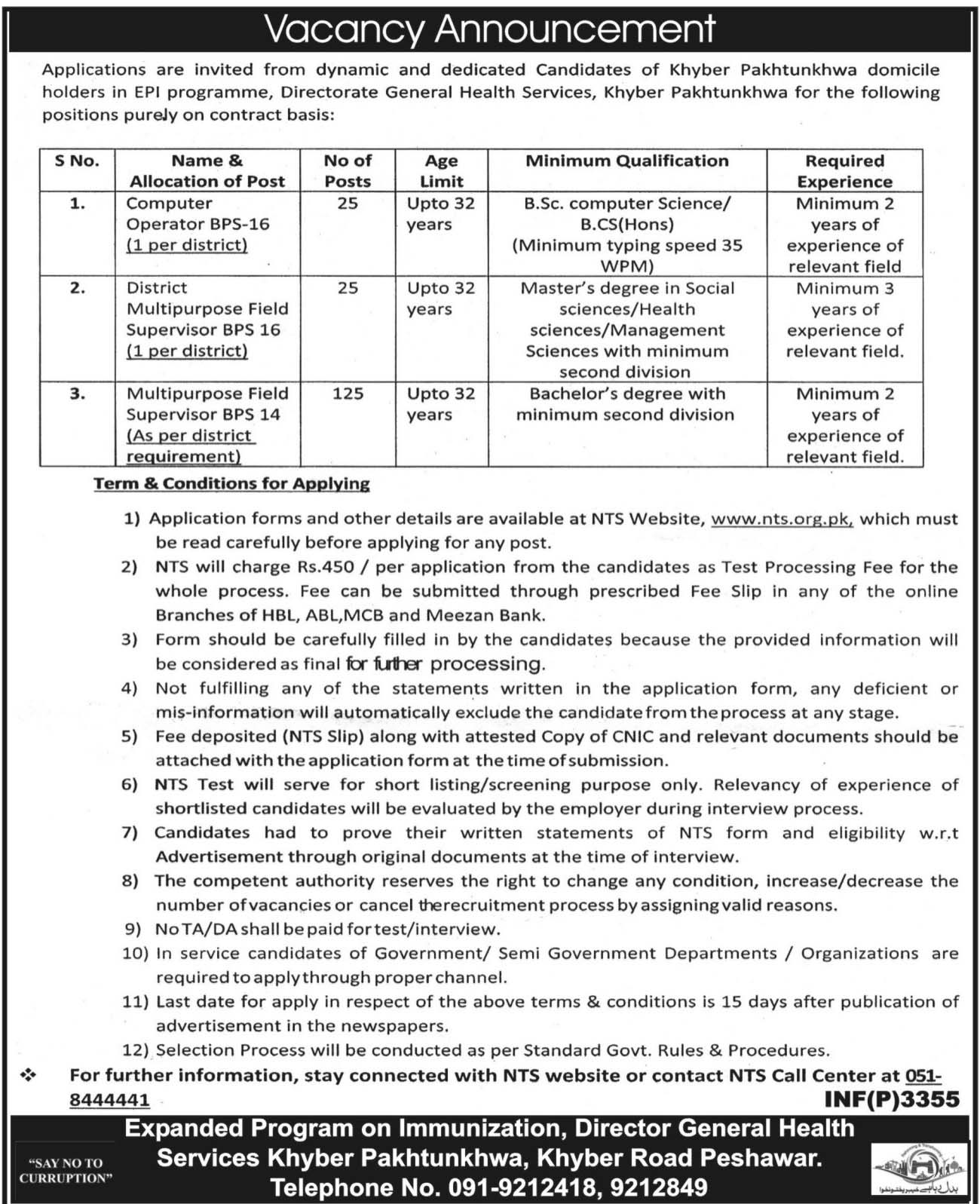 General Health Services Government of KPK NTS Jobs