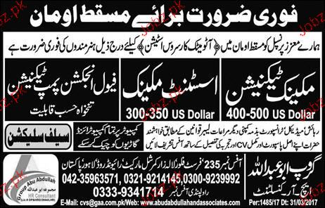 Mechanic Technicians, Assistant Mechanics Job Opportunity