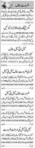 Job Opportunities in Multan