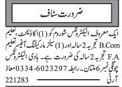 Jobs in Highway Electronics Multan