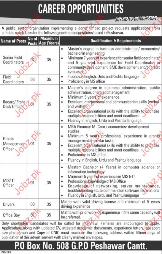 Senior Field Coordinator Jobs In Public Sector Organization