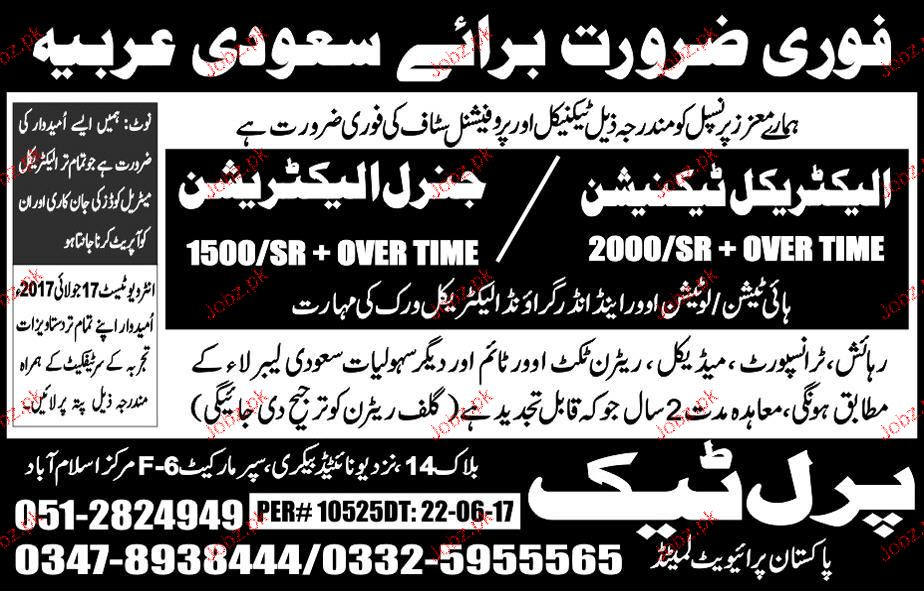 Electrical Technicians and General Electricians Wanted