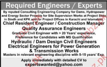 Engineering Jobs  in Consulting Engineering Company