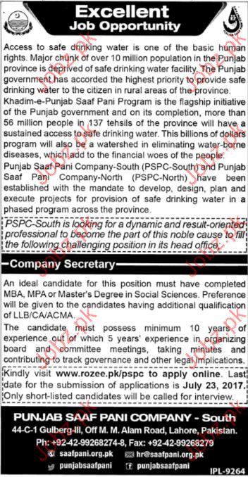 Company Secretary Jobs in Punjab Saaf pani Company