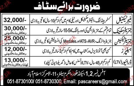 Manager Technical, Generator Mechanics  Job Opportunity