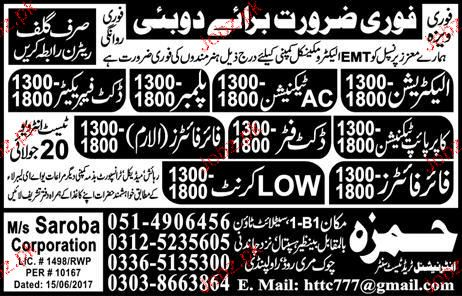 Electricians, AC Technicians Job Opportunity