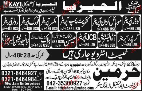 Loader Operators, Mobile Crane Operators Wanted
