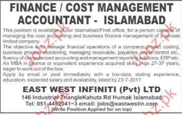 Finance Management Jobs 2017