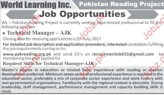 World Learning INC Required Technical Manager