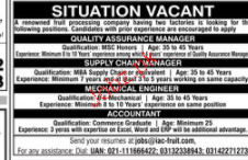 Quality Assurance Managers, Accountant Wanted