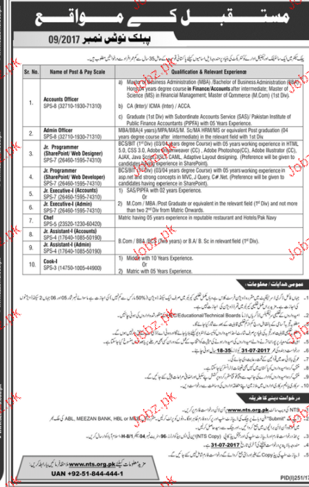 Public Sector Organization  Management NTS Jobs