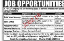 Area Sales Manager, Sales Officers Job Opportunity