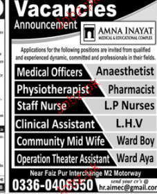 Medical Officers, Physiotherapists Job Opportunity